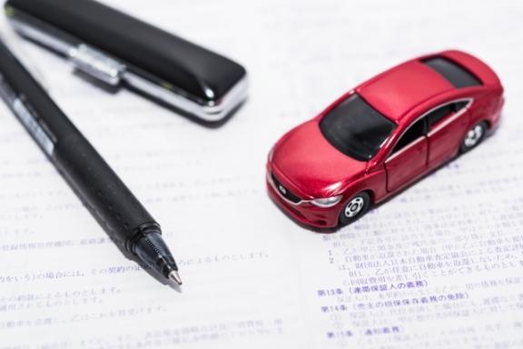 新車購入の必要書類