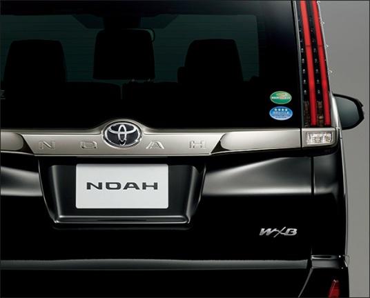ノアの特別仕様車