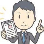 新型タントカスタムの値引き情報!2019年2月の相場・限界額・競合車