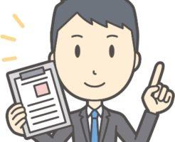 新型タントカスタムの値引き交渉の基本の流れ