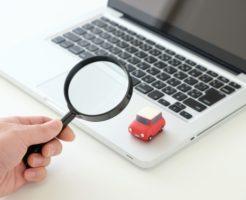 車一括査定のおすすめランキング