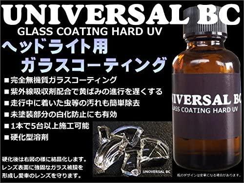 universalBC ヘッドライトコーティング剤