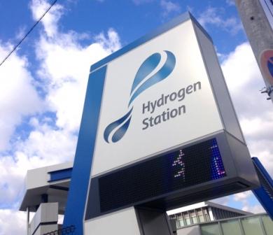 水素ステーションの普及の可能性