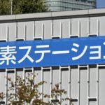 トヨタ MIRAI (ミライ)の水素自動車はEVを超えるか?メリットと課題