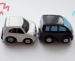 車間距離をつめてくる人間の心理