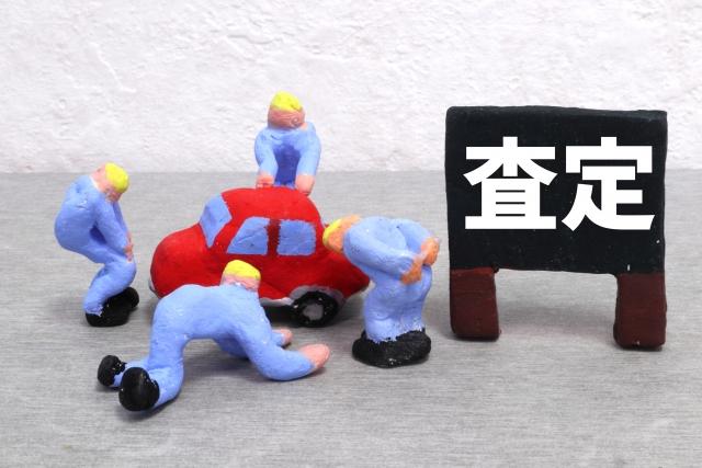 おすすめの車一括査定サービス3つで比較